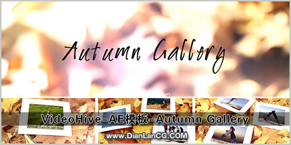 VideoHive-AE模板-Autumn Gallery.jpg