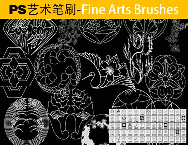 PS艺术笔刷-Fine Arts Brushes.jpg